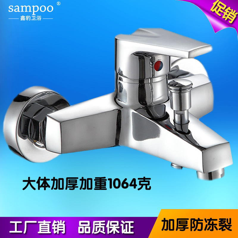 Zinc Alloy Shower Bathtub Mixing Valve Faucet Hot And Cold