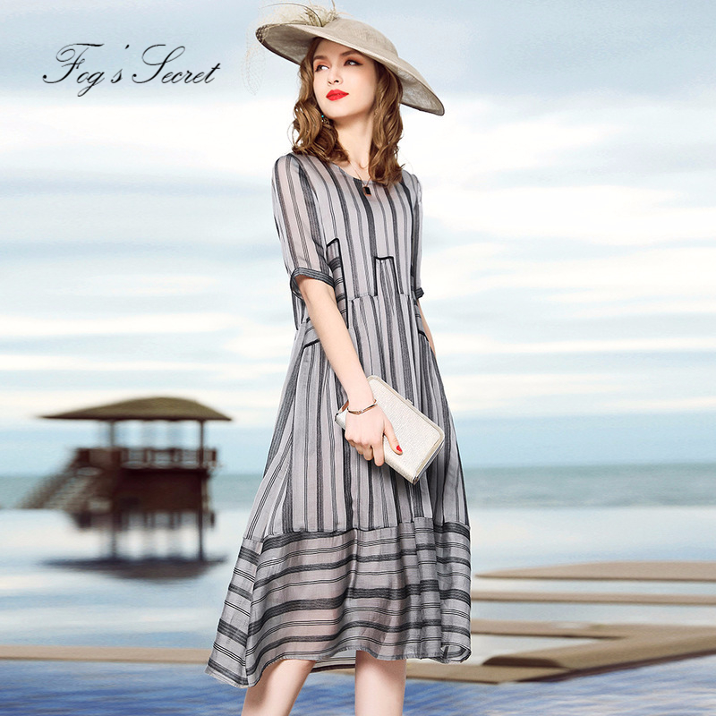 Large Size Women Dress Sets Two Pcs Stripe short-sleeve long loose dress 20178 summer European Fashion Design