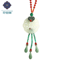 Ethnic Hollow Round Traditional Chinese Ja de Chip Pendant Necklace Water Drop Tassel Thread Knot Beads Chain Necklace CL 18121
