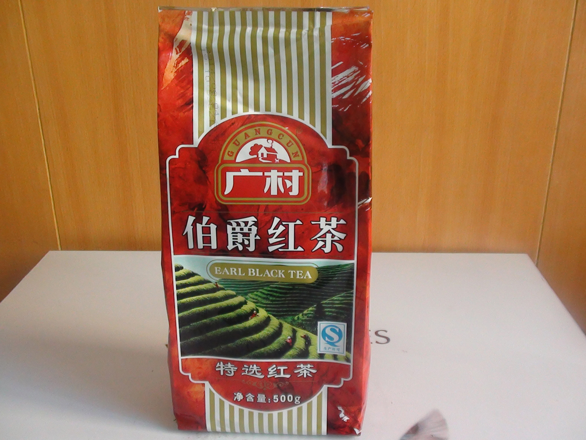 2015 Special Offer Promotion Bag Lapsang Souchong Wide Village Earl Black Tea 500g Raw Materials Wholesale Commercial Household