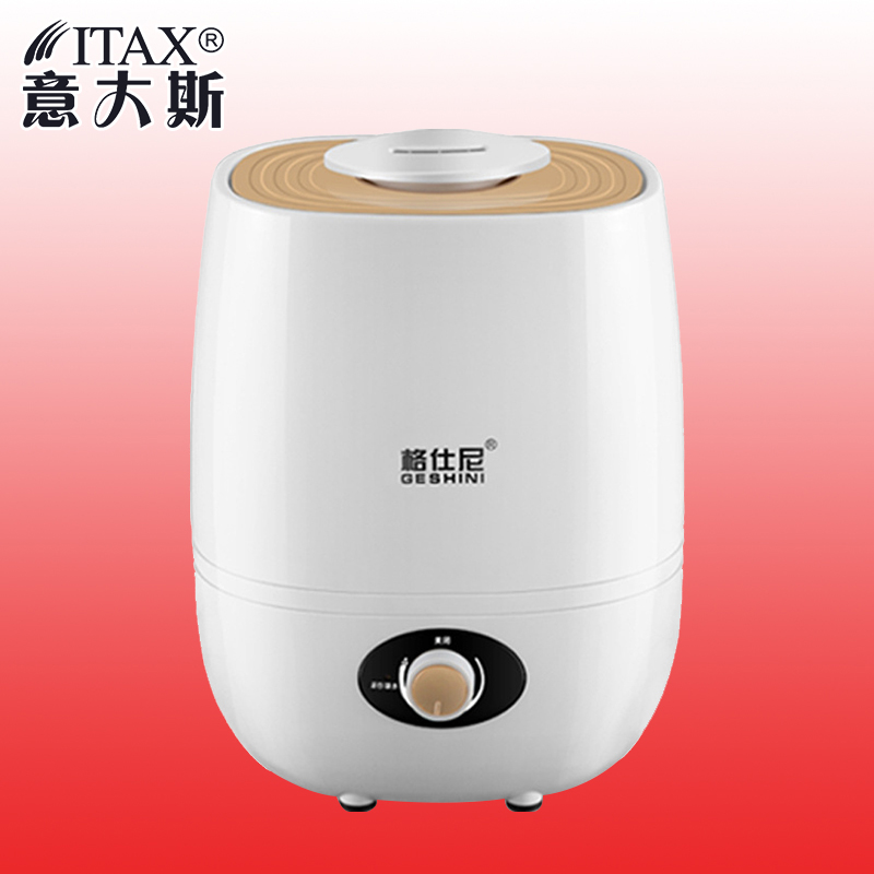 ITAS3310 Air humidifier humidifier aromatherapy incense household high-capacity mute small mini sprayer f370 3l humidifier household high capacity aromatherapy machine white