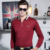Camisa 2016 otoño nueva marca de alta calidad de los hombres de polo polo los hombres de manga Larga polo homme casual de Negocios sólido cómodo polo camisa