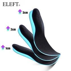 ELEFT Высота увеличена стельки для обуви Стельки стелька шоль подошва для обуви  СТЕЛЬКИ супинаторы для обуви массажный коврик для ног