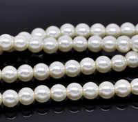 """Avorio Perla di Vetro Branelli Rotondi Imitazione 8mm 82 cm (32-1/4 """"), venduto per pacchetto di 1 Fili nuovo"""