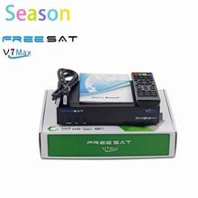 5 unids/lote FREESAT V7 MAX ayuda del receptor de satélite USB Wifi apoyo FULL HD DVB-S2 Yutube Cccam Newcam Powervu DRE y Biss llave