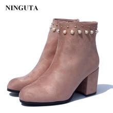цена NINGUTA pearl autumn ankle boots for women fashion rivets high heels shoes woman онлайн в 2017 году