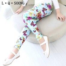 L Q SOONG High quality Girls Leggings Children Pants Baby Clothing Printed Flower Butterfly Girls Pants thin