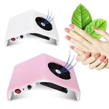 30 Вт всасывания ногтей пылесборник Маникюр УФ гель Совет машина пылесос В 110 в сильный вентилятор быстро сухой светодио дный UV LED расширение клей