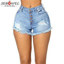 SEBOWEL High Waist Stretch Basic Denim Shorts Woman Raw Cut Hem Hot Short Jeans for Summer 2019 Female New Fashion Shorts Pants raw hem camo denim overalls