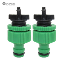 Coupling-Adapter Tubing-Fittings Pipe Hose-Barb-Connector Garden 16mm MUCIAKIE 5PCS 1/4''