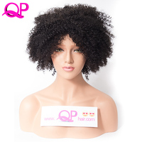 QP hair 12 inches Black Afro Wig For Women Short Kinky Curly Hair Synthetic Wigs Hair Female Full Head Cosplay Wigs