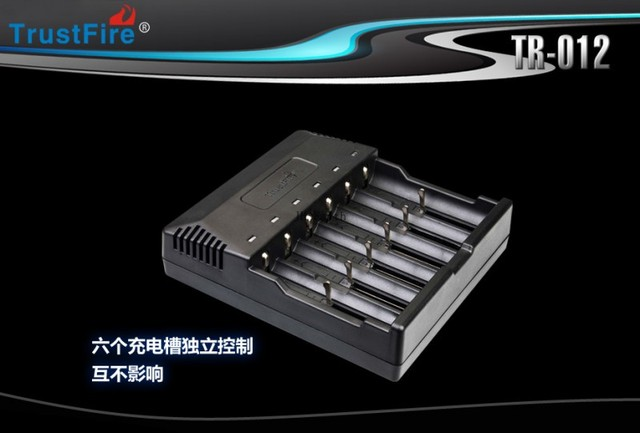 Trustfire TR-012 Universal Digicharger Intelligent Battery Charger With 6 Slot for 26650/18650/16340/14500/AA/AAA EU