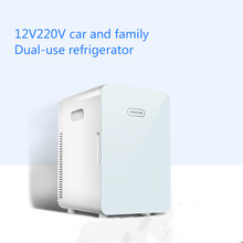 12V car refrigerator 20L small refrigerator Mini fridge 220V car refrigerator Refrigeration and heating cool portable fridge цена