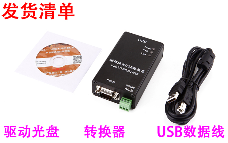 Upgrade Magnetic Coupling Isolation CWS1618 Converter USB Turn RS485USB To 232 Industrial Lightning Protection Power.