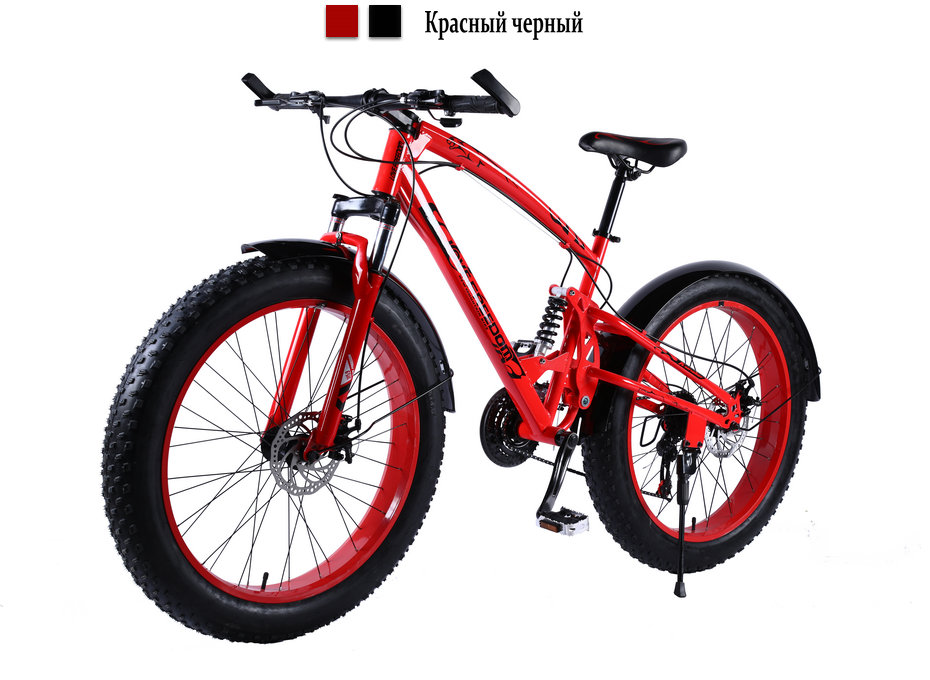 HTB1vBSLa5HrK1Rjy0Flq6AsaFXaE Love Freedom High Quality Bicycle 7/21/24/27 Speed 26*4.0 Fat Bike Front And Rear Shock Absorbers double disc brake Snow bike