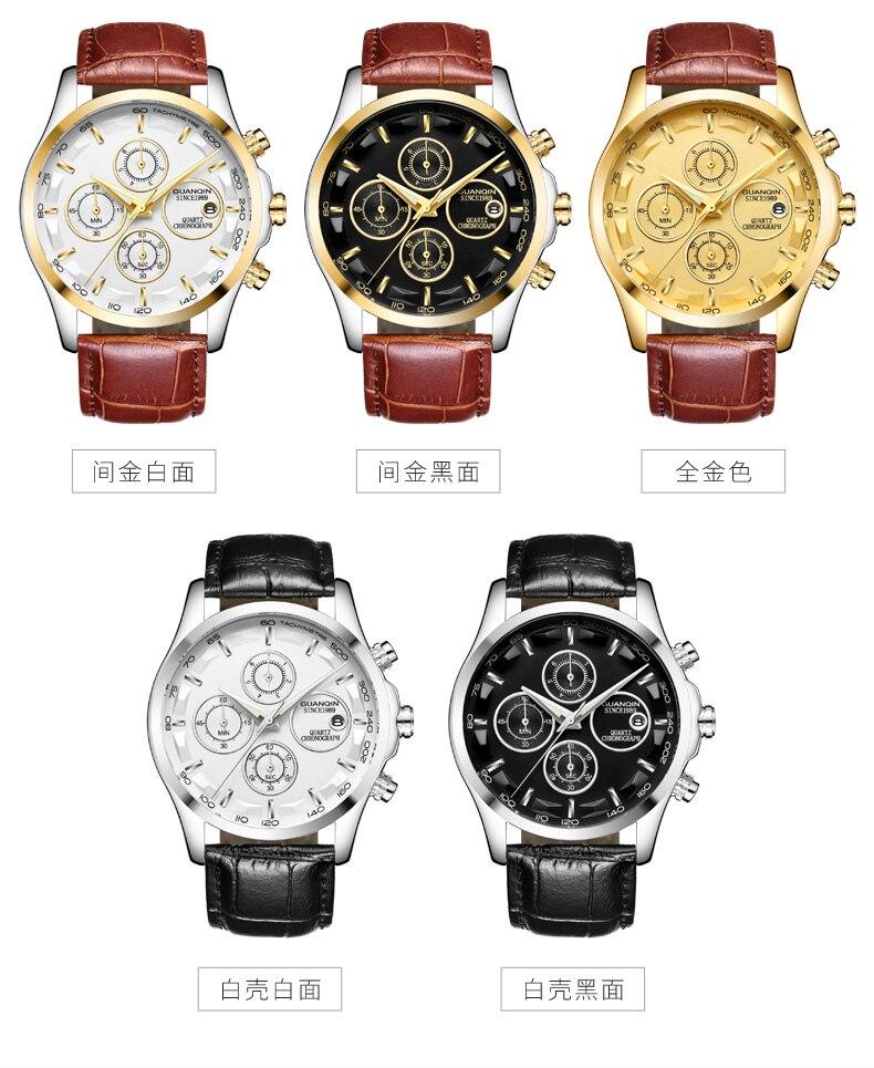GUANQIN GS19112 watches men luxury brand quartz watch multi-functional men's watch trend sports luminous waterproof calendar 44