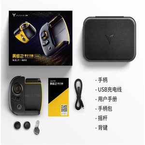Image 3 - Newest Youpin Flydigi WASP2 Game Handle Wireless Smart feizhi Controller iOS Android for iphoneXS MAX iphone 7plus ipad