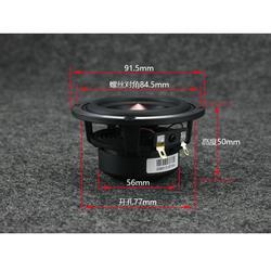 1pcs 3 Inch 30W 4Ω HIFI Mid-range Car DSP Three-way Audio High Sensitivity Speaker