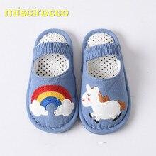 1-4 детские Нескользящие шлепанцы Детская домашняя обувь для мальчиков и девочек Детские хлопковые весенние и осенние домашние мягкие
