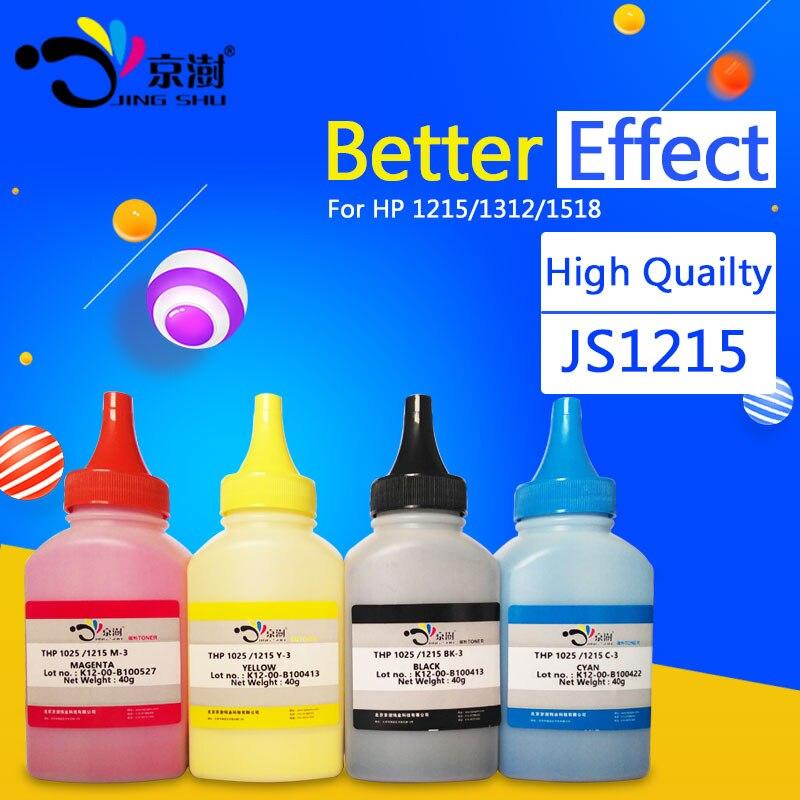 Fullset CP1215//CP 1215//CP1515//CP 1515//CP1518 toner