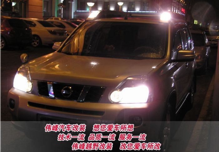 For Nissan X-Trail 2008 2009 2010 2011 2012 2013 Roof side rails roof rack baggage rail rack with light lamp Auto accesaries decorative side bars rails roof rack silver fit for 07 12 nissan qashqai dualis 2007 2008 2009 2010 2011 2012 2013