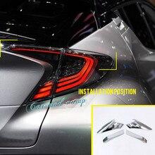 Для Toyota C-HR 2016 2017 ABS Хром сзади хвост света лампы бровь украшения крышка отделка 4 шт. автомобиль для укладки аксессуары!