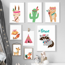 7-Space Minimalist Nordic Animal Tribal Wall Art Canvas Painting Print Poster Living Room Kids Decor Pictures No Frame