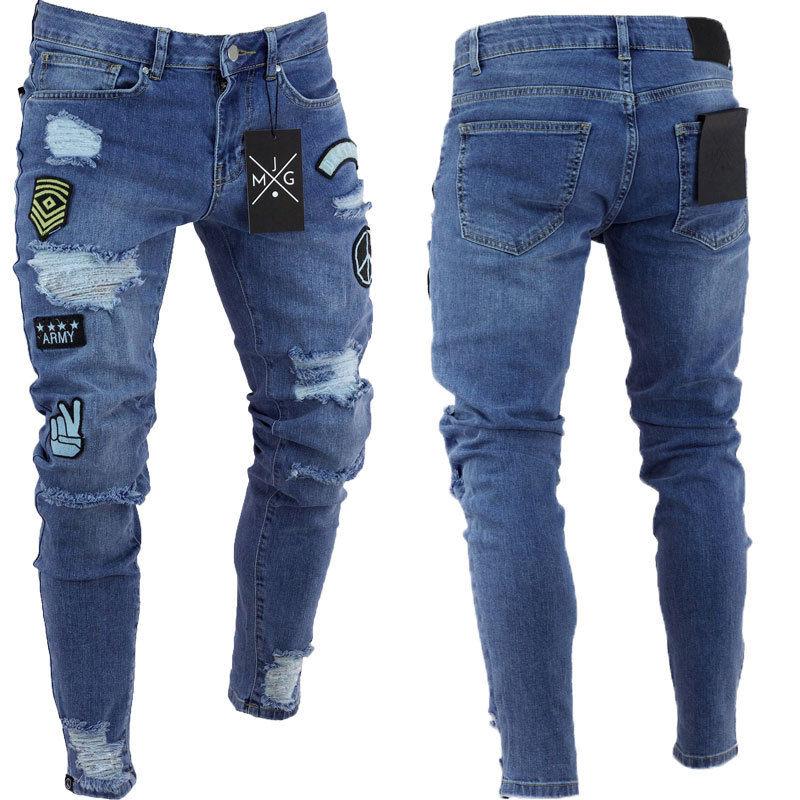 Men Stylish Ripped Jean Pants  1