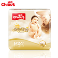 High Quality Chiaus PREMIUM Soft Cotton Baby Diapers Disposable Nappies 24pcs M for 6-11kg Absorbent Non-woven Unisex Baby Care