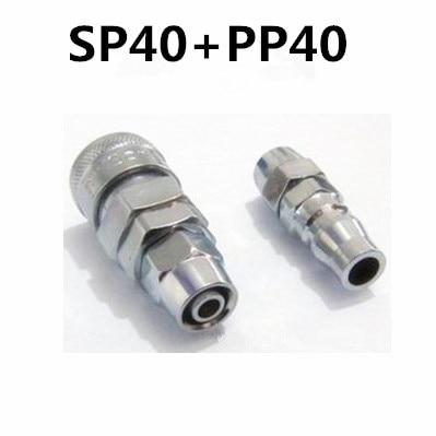 Brass Pneumatic Air Quick Connecting Coupler SP40+PP40 2pcs brass pneumatic air quick coupling connector coupler 12mm 15 32