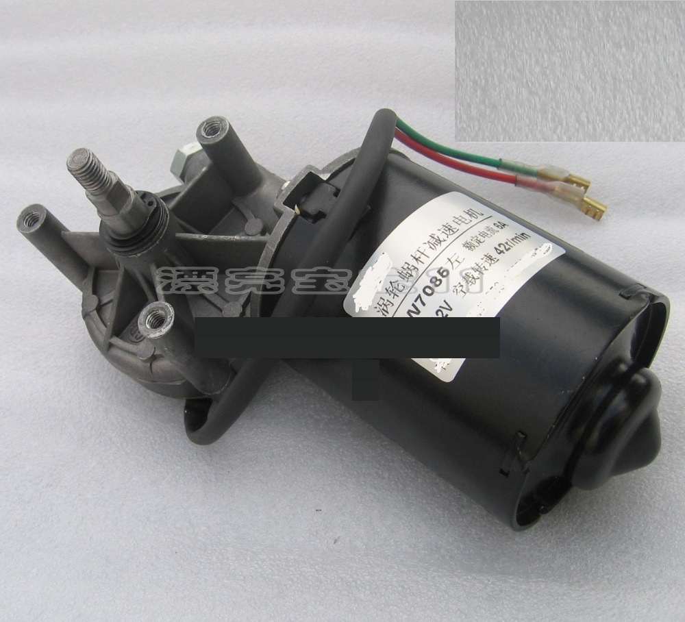 new GW7085 left DC geared motor worm barbecue machine motor 12V 42 rev / min