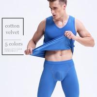 1 Set Men Warm Vest Sleeveless Body Sculpting Underwear Men S Thickening Long John