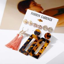 5 Pairs/set Earrings Women Vintage Geometry Leopard Tassel Acrylic Fringe Dangle Drop Female Fashion Jewelry