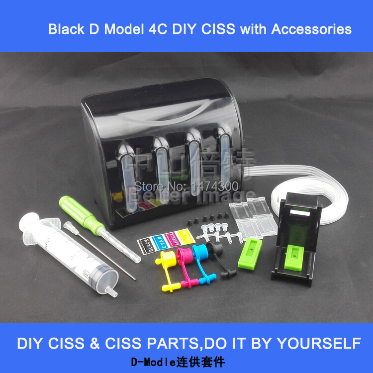 Elegant full black ink tank with accessories for DIY CISS,especially for cartridges with printerheadElegant full black ink tank with accessories for DIY CISS,especially for cartridges with printerhead