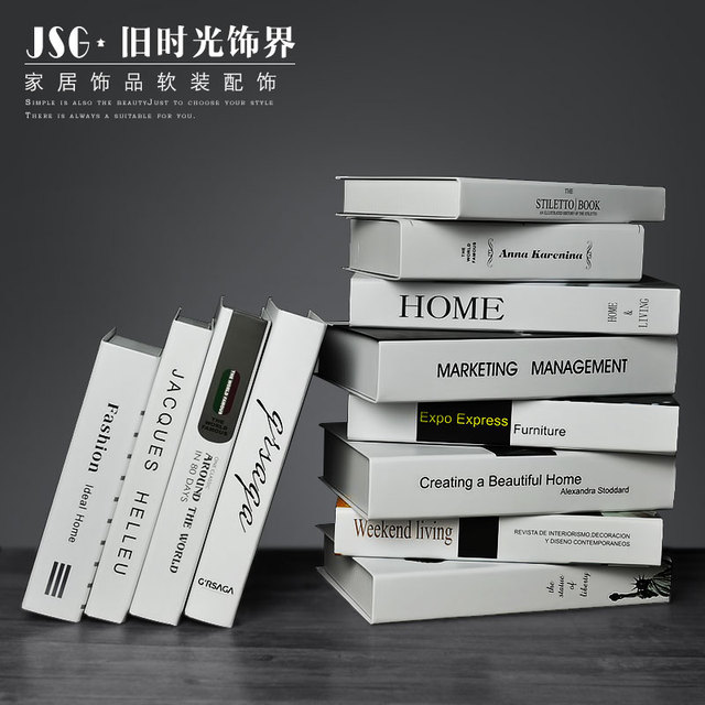 Old Time Solid Colors White Cover Simulation Books Decoration Hotels