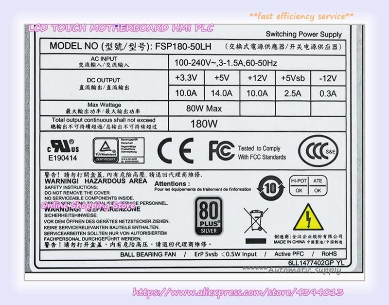 Power for FSP180-50LH industrial computer standard 180W industrial power supply power for fsp180 50lh industrial computer standard 180w industrial power supply