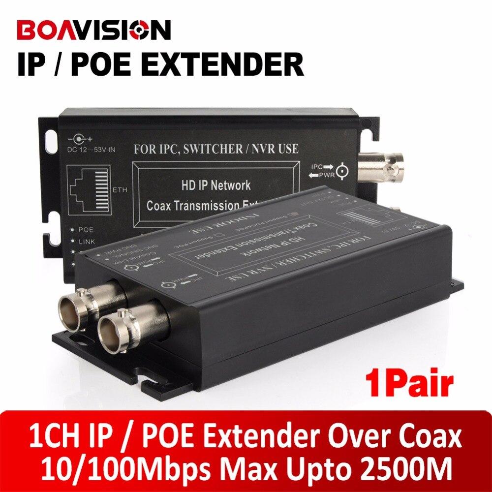 imágenes para $ NUMBER CANAL de Vídeo IP PoE de Ethernet A Potencia Coaxial Coax Extender Convertidor de Medios de comunicación de Larga Distancia, Máximo hasta 2500 M, apoyo DC12V ~ 53 V, 1 Par de La Venta