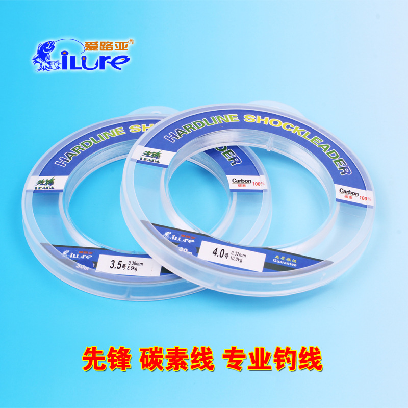 Ilure brand 30m fluorocarbon fishing line real carbon for Fishing line leader