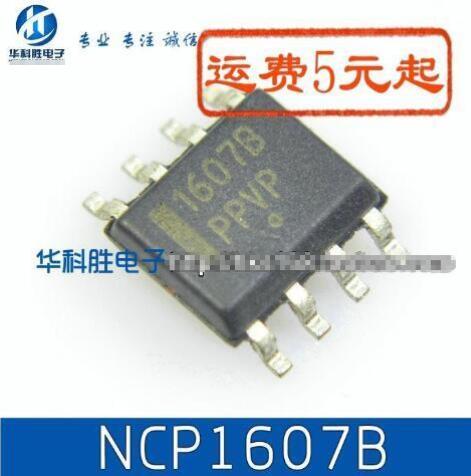 1pcs/lot NCP1607B SOP-8 NCP1607 SOP 1607B SOP8 NCP1607BDR2G New Original
