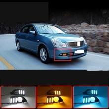 CAPQX 2 шт. для Nissan Sylphy 2006 2007 2008 передний светодиодный дневной ходовой светильник для вождения DRL противотуманный светильник противотуманная фара