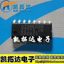 Si  Tai&SH    OZ9982GN  integrated circuit