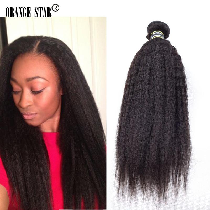 Peruvian Straight Hair Coarse Yaki Virgin Hair Natural Black Peruvian Kinky Straight Human Hair Weave Italian