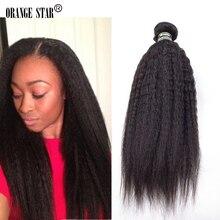 Peruvian Straight Hair Coarse Yaki Virgin Hair Natural Black Peruvian Kinky Straight Human Hair Weave Italian Coarse Yaki AY311