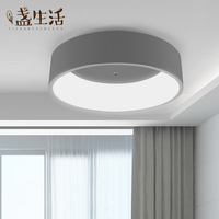 Modern Led Ceiling Lights Black White Ultra Thin Surface Mounted Round Ceiling Lamp Fixtures Avize Luminaria