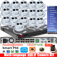 Mutil язык 16ch POE камера комплект NVR4216 16p 4ks2 6mp IP камера IPC HDW4633C A аудио IP камера системы товары теле и видеонаблюдения