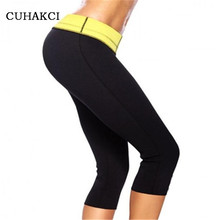 CUHAKCI European American legging shapers neoprene slimming women leggings shaping self-heating neutral girls body fashion K083