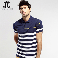 New 2017 summer mens polo shirt striped lapel short sleeved slim shirt men turn down casual.jpg 250x250