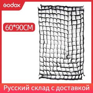 "Image 1 - Godox 60x90 سنتيمتر/24 ""x 36"" استوديو الصور العسل الشبكة ل ستروب فلاش مظلة الفوتوغرافي Softbox (الشبكة فقط)"