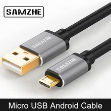 SAMZHE USB2.0 Micro USB Cable Aluminum Shell USB Andorid Fast Charging Cable 0.25/0.5/1/1.5/2M for XIAOMI HUAWEI SAMSUNG