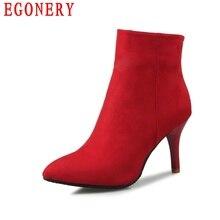 สไตล์แฟชั่นใหม่บางรองเท้าส้นสูงสตรีรองเท้าฝูงNubuckรองเท้าข้อเท้าฤดูใบไม้ร่วงบนขนาดสหรัฐ15 EUR 46